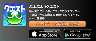 スクリーンショット 2014-03-25 18.23.20.png