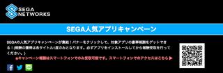 スクリーンショット 2014-03-25 18.23.27.png